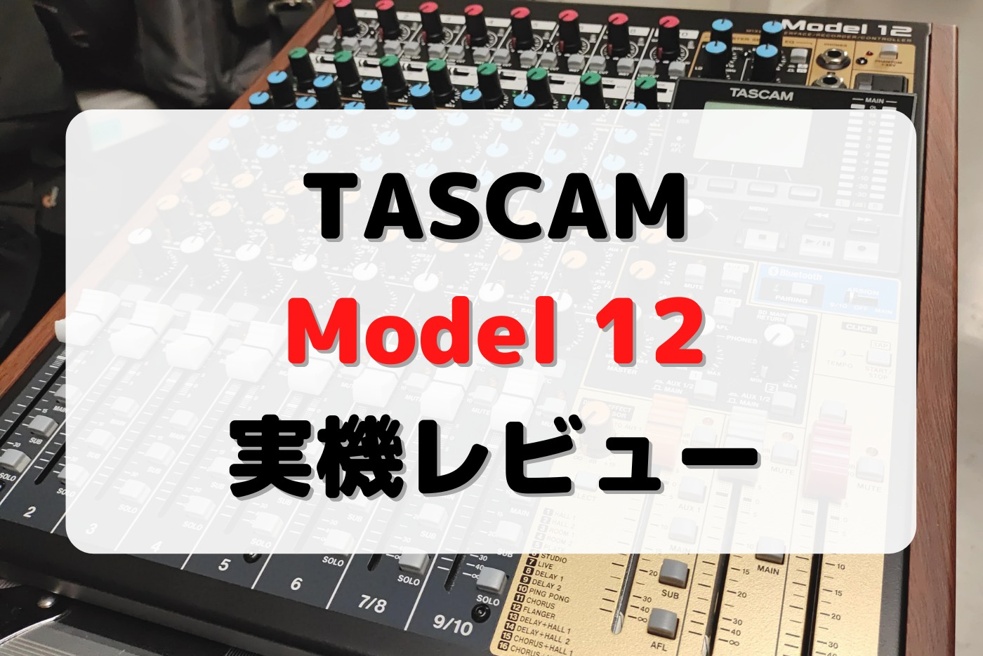 Model 12
